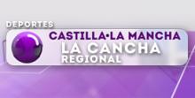 La-Cancha-Regional_MINIATURA-FICHA